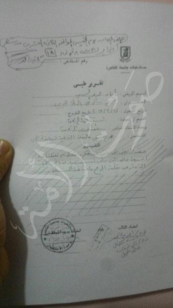 اياد (4)
