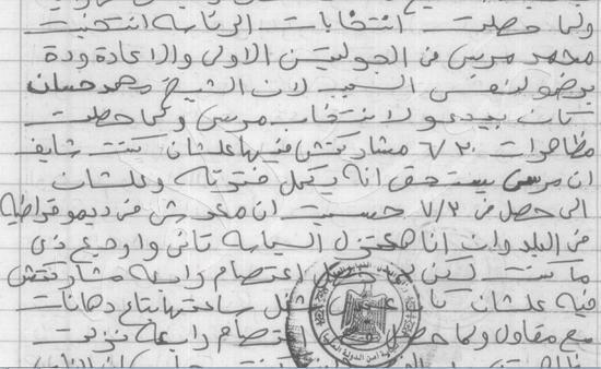 1003212-7-انتخابات-مرسى