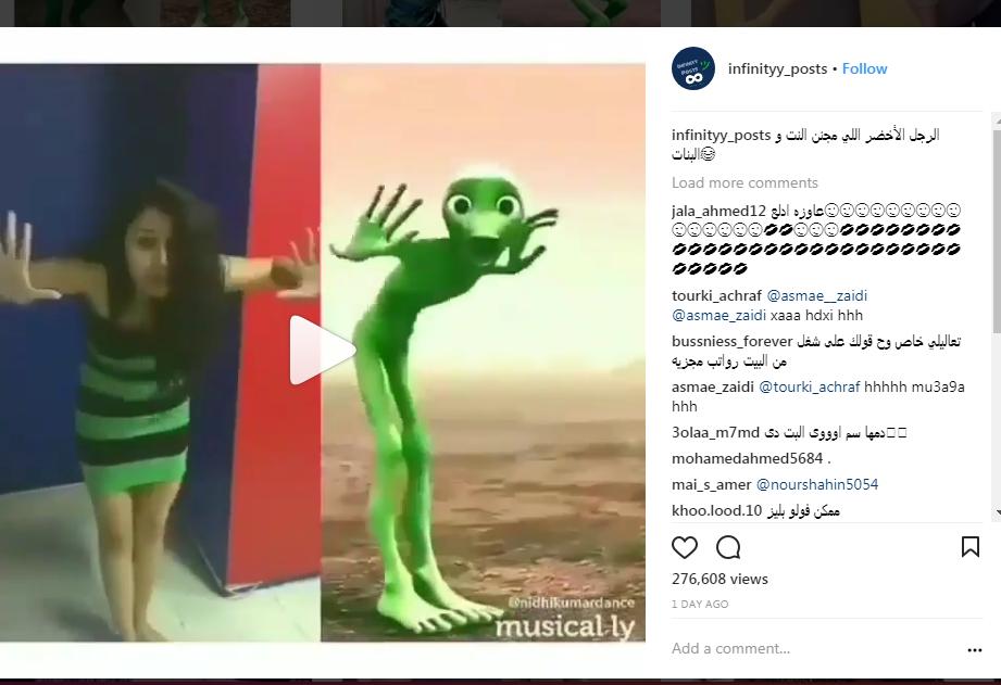 رقصة القرن المجنونة الرجل الأخضر الفضائي يجنن نساء ورجال العالم صوت الأمة