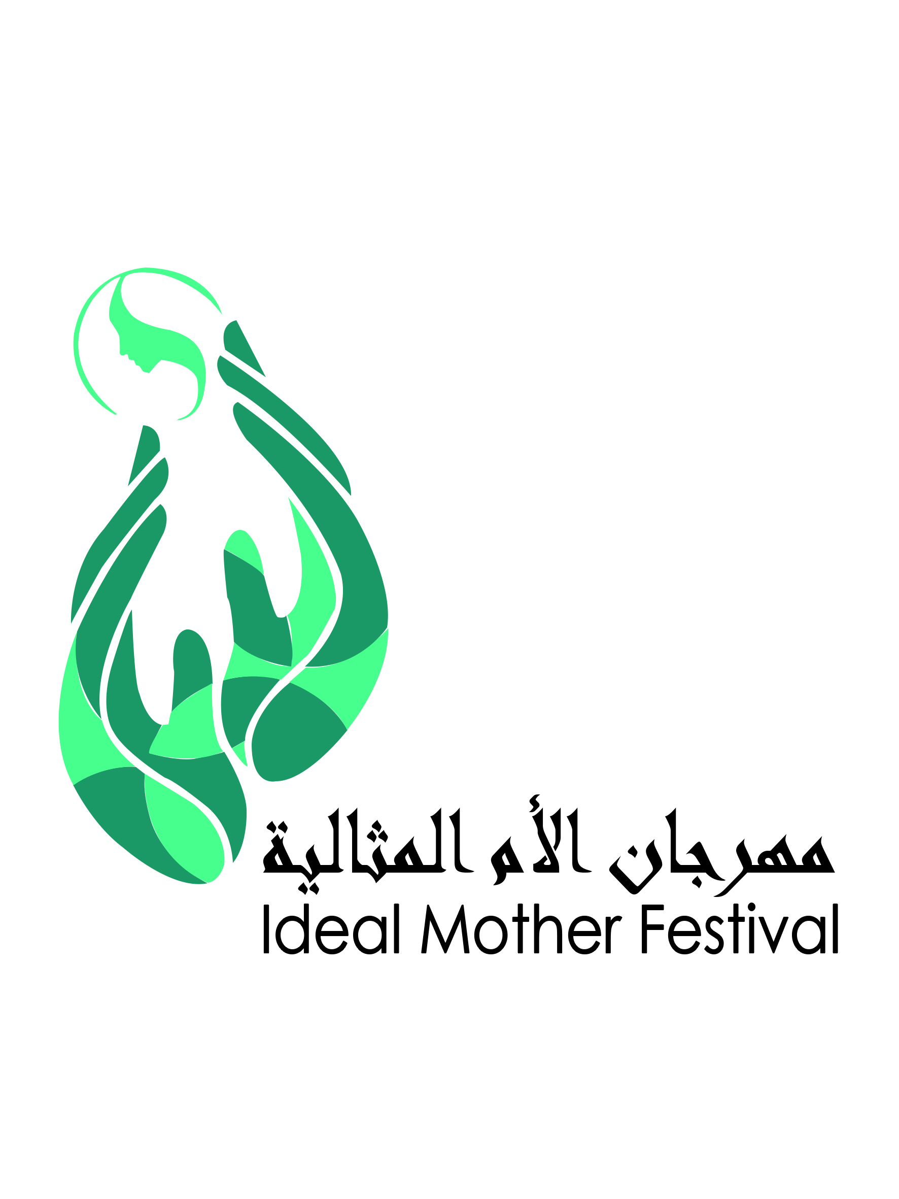 LOGO IDEAL MOTHER FESTIVAL 2