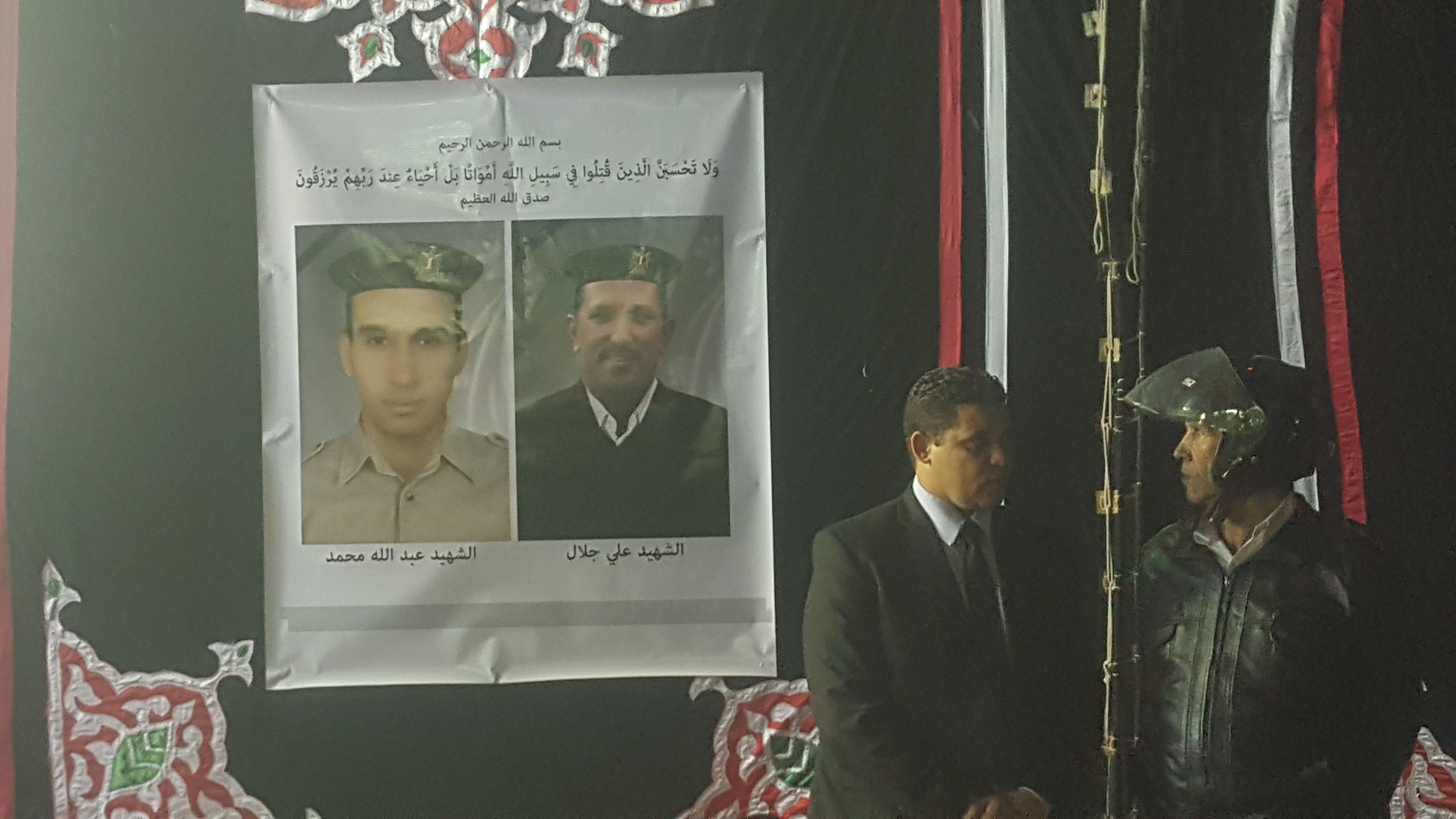 شهداء الحادث الإرهابى بالإسكندرية (1)