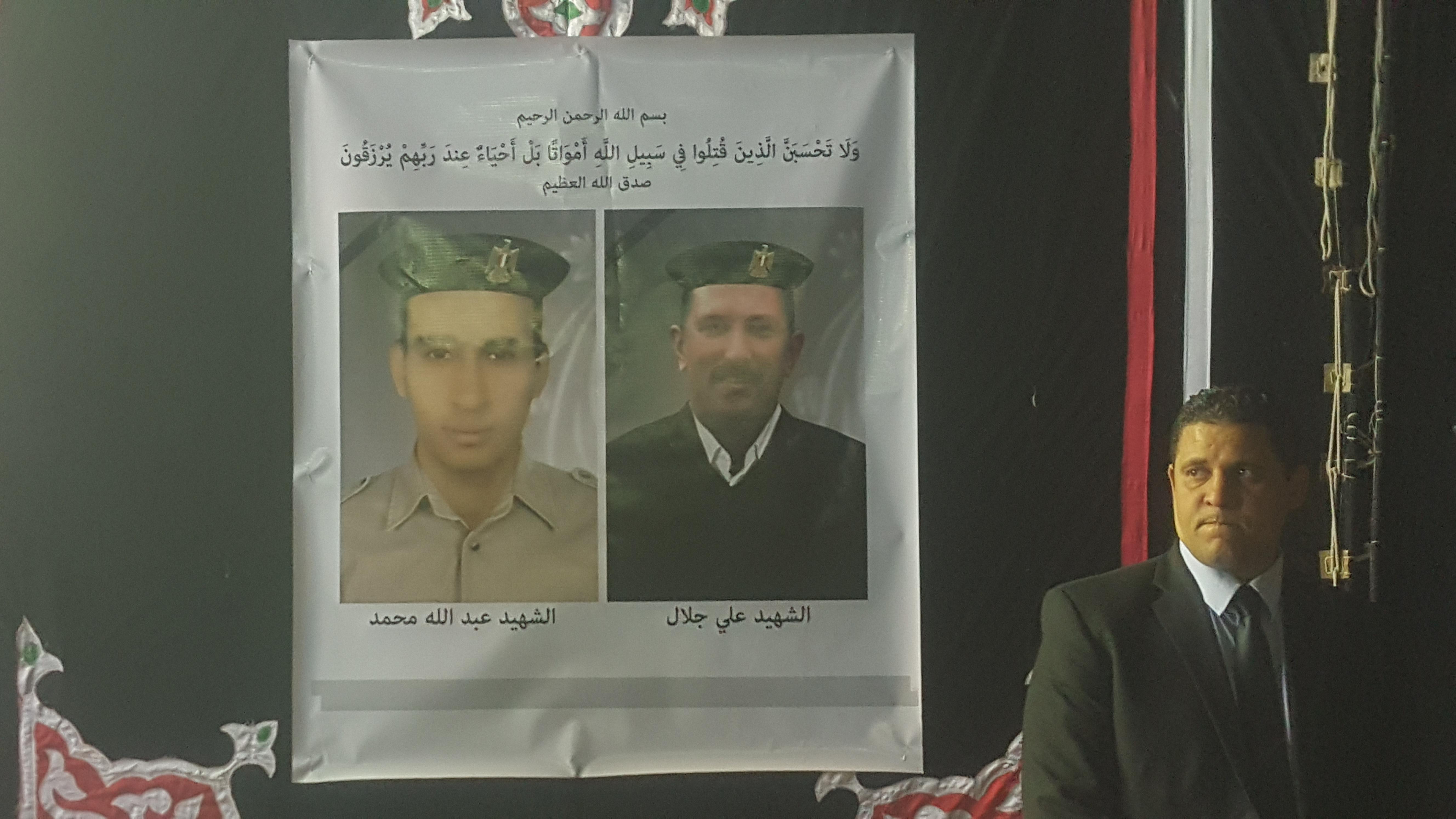 شهداء الحادث الإرهابى بالإسكندرية (3)