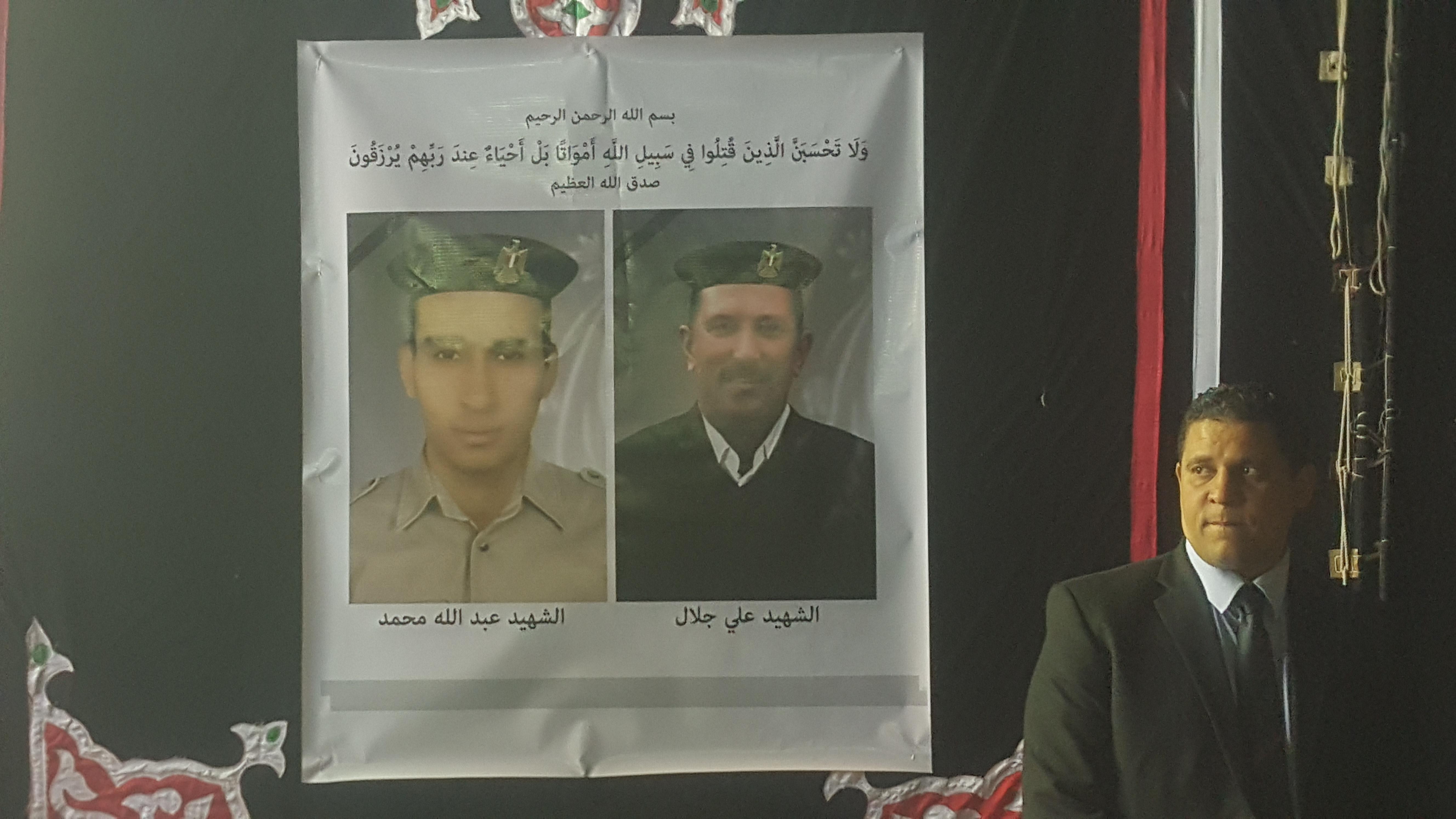 شهداء الحادث الإرهابى بالإسكندرية (2)