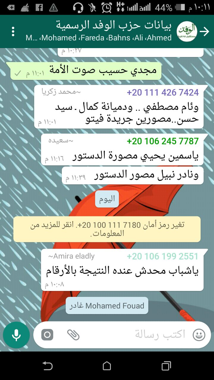 ab6420d5-8246-4123-883b-d0c471193e49