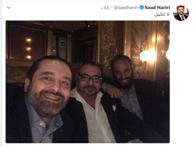 43754-تدوينة-سعد-الحريرى-على-تويتر