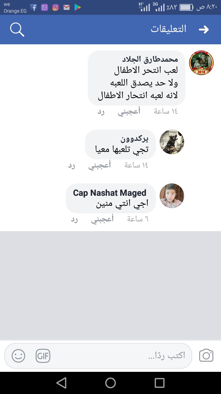 Screenshot_2018-04-11-08-20-17
