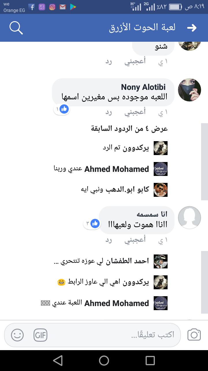 Screenshot_2018-04-11-08-19-39