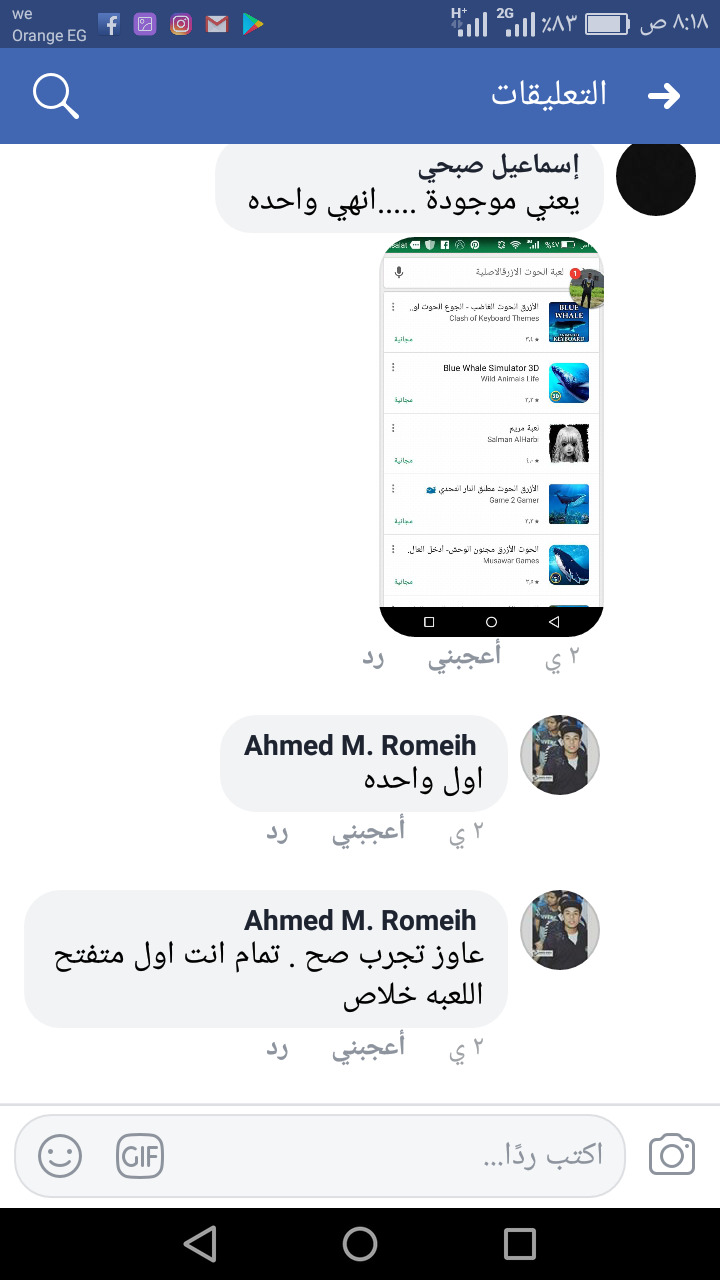 Screenshot_2018-04-11-08-18-49
