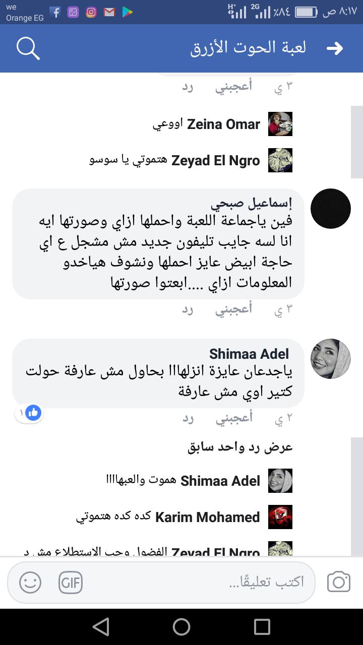 Screenshot_2018-04-11-08-17-04