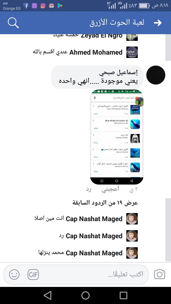 Screenshot_2018-04-11-08-18-35