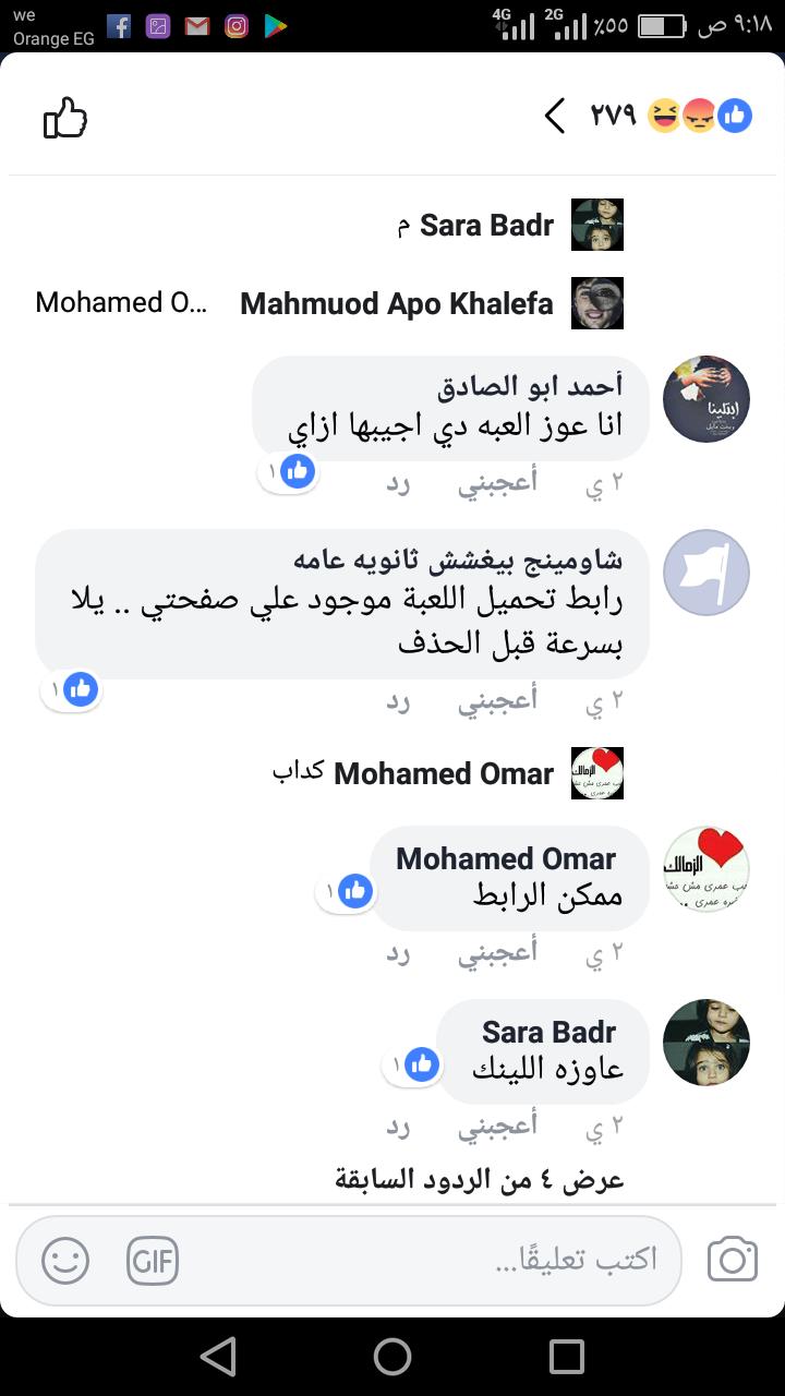 Screenshot_2018-04-11-09-18-53