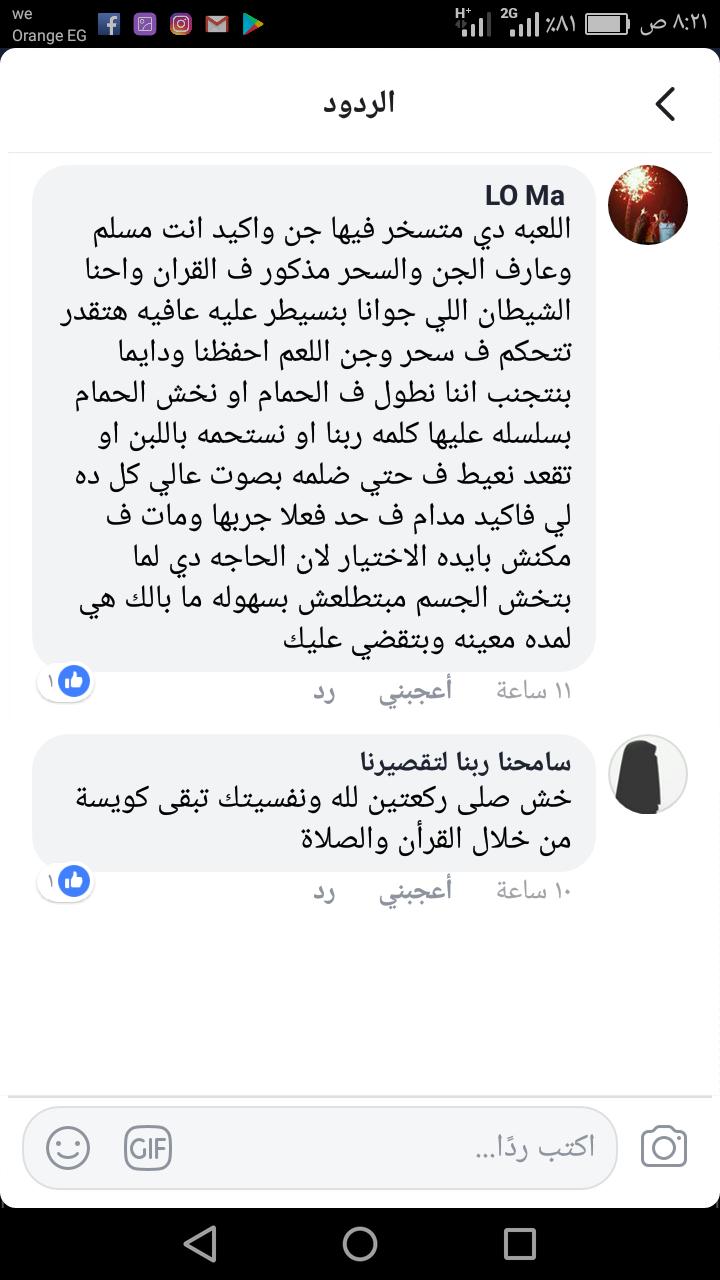 Screenshot_2018-04-11-08-21-40