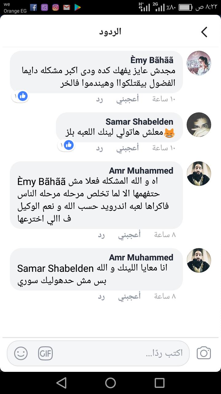 Screenshot_2018-04-11-08-22-28