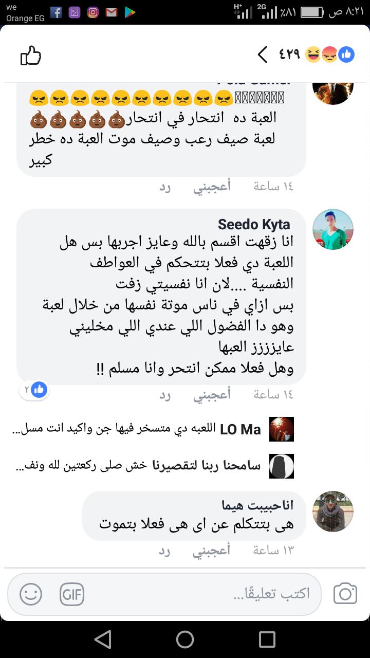 Screenshot_2018-04-11-08-21-30