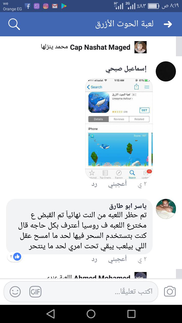 Screenshot_2018-04-11-08-19-07