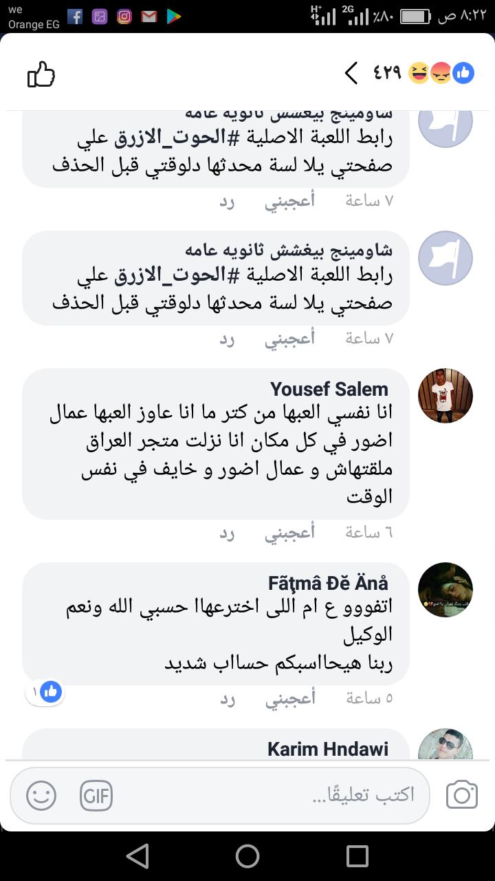 Screenshot_2018-04-11-08-22-54 (1)