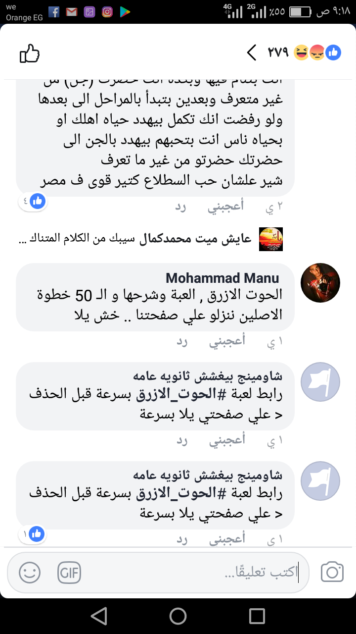 Screenshot_2018-04-11-09-18-31