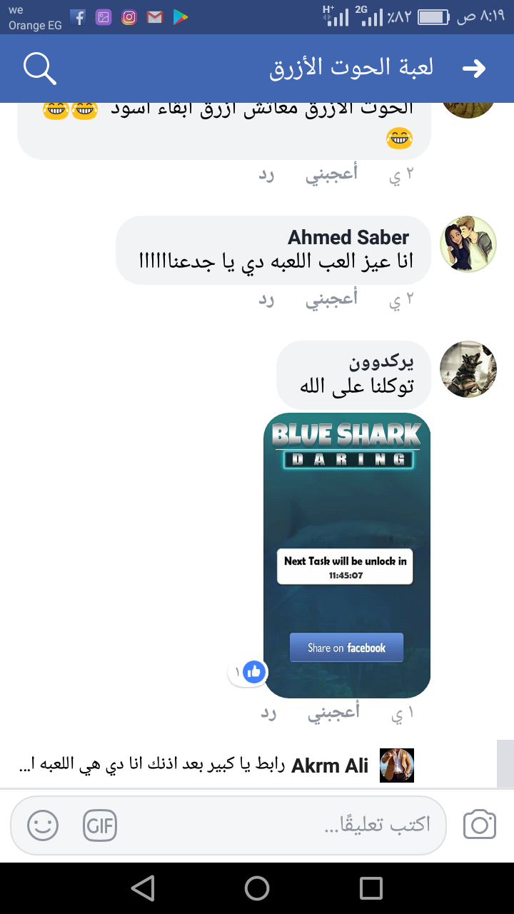 Screenshot_2018-04-11-08-19-29