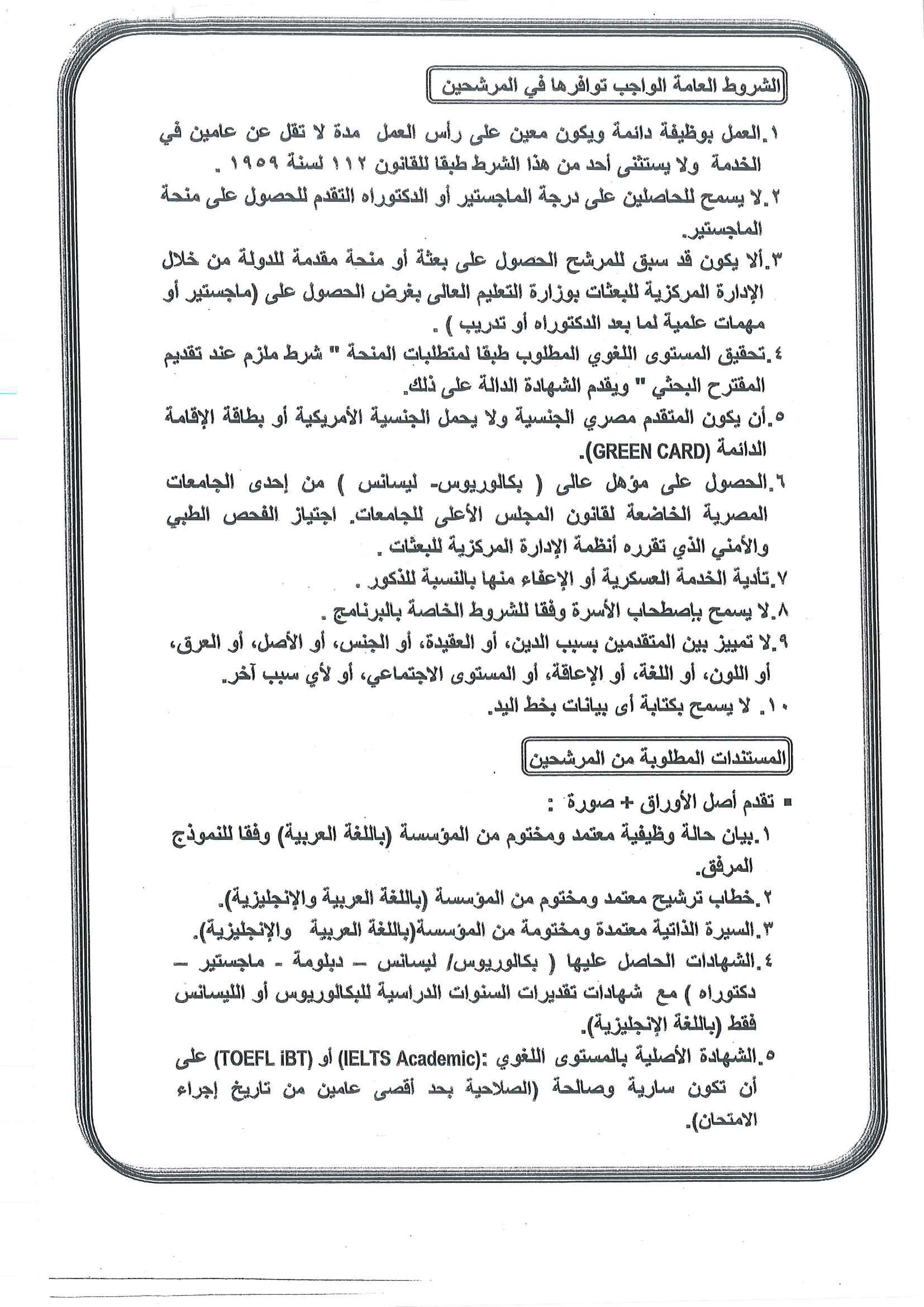 وزارة المالية (4)