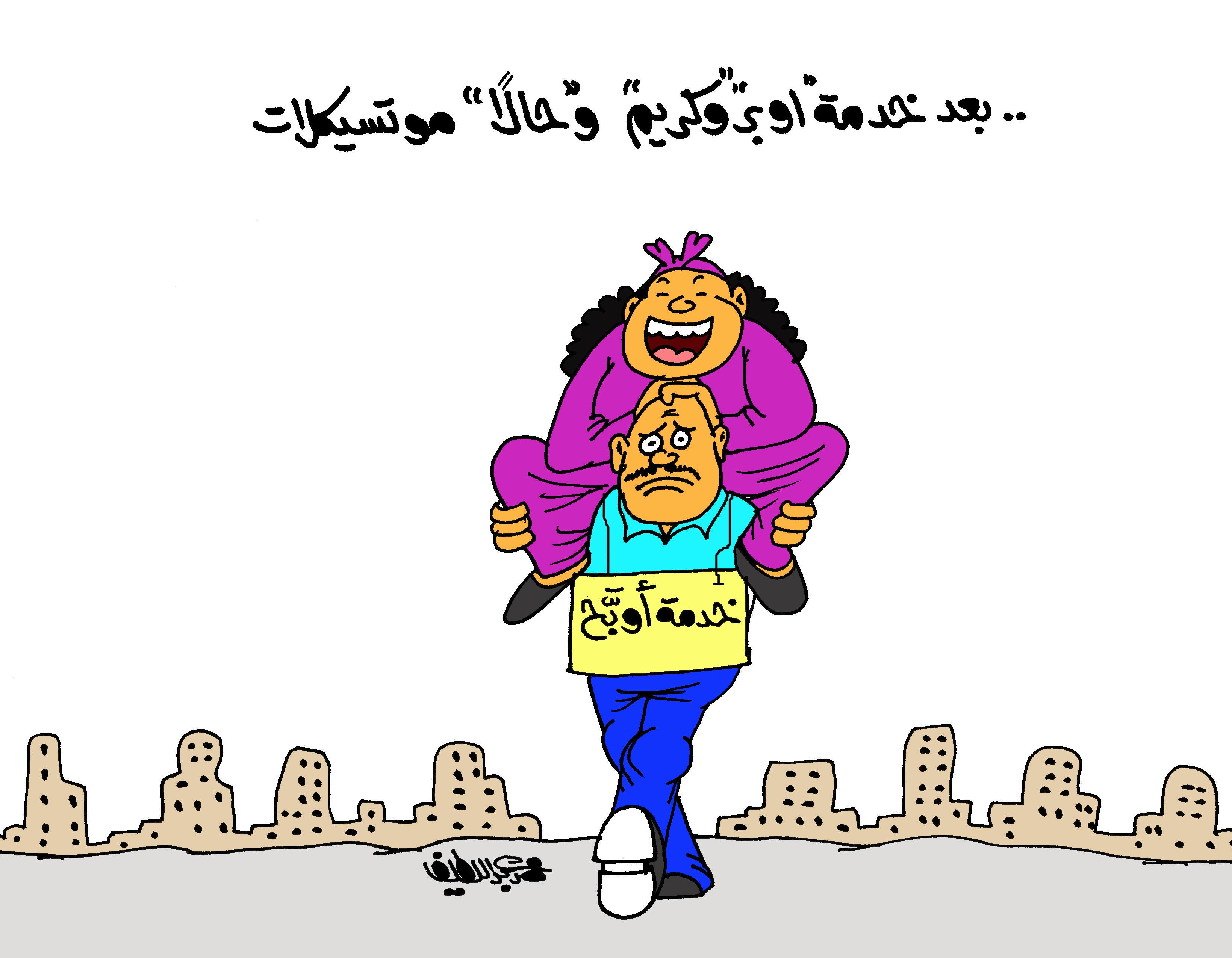 كاريكاتير محمد عبداللطيف لموقع صوت الامة