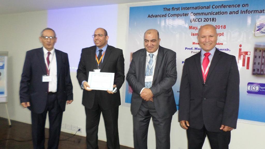 مؤتمر الحاسبات يكرمم عددا من المشاركين بالمؤتمر فى الاسماعيلية (7)