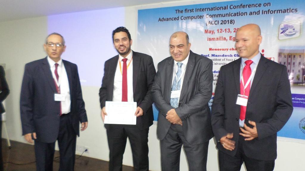 مؤتمر الحاسبات يكرمم عددا من المشاركين بالمؤتمر فى الاسماعيلية (1)