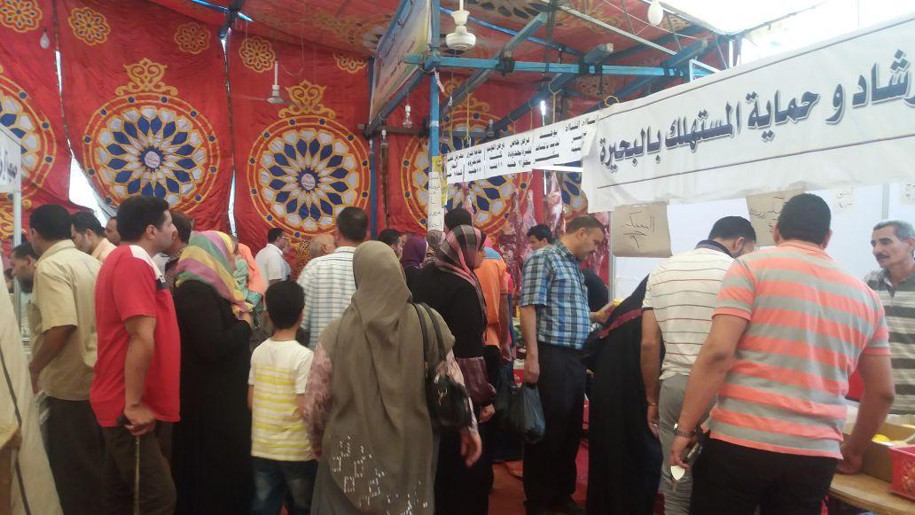 معرض أهلا رمضان فى البحيرة (4)