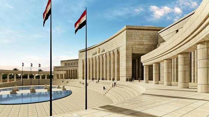 مبنى البرلمان في العاصمة الإدارية1