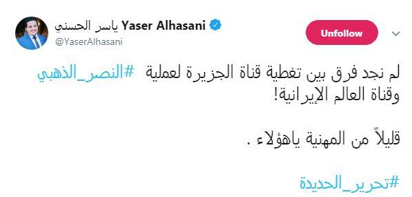 صحفي يمني