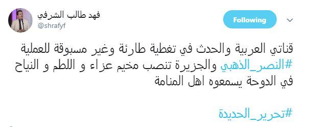 رئيس رابطة الاعلاميين اليمنيين