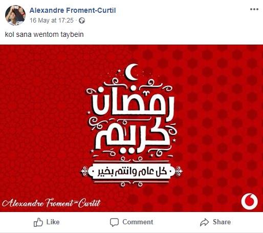 أحد منشورات ألكسندر فرومان على فيسبوك