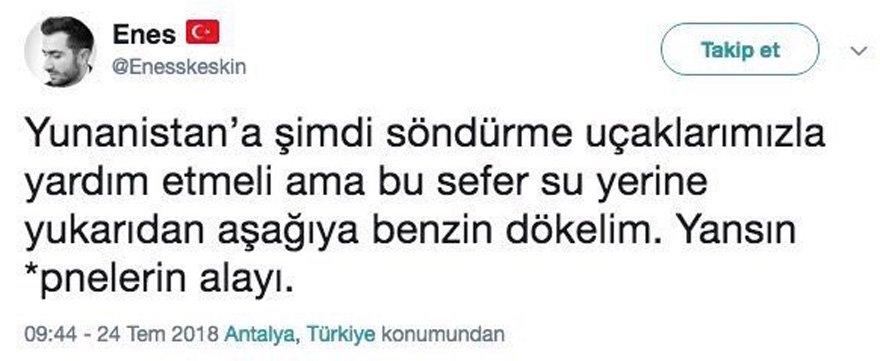 على الطائرات التركية التدخل والاحراق