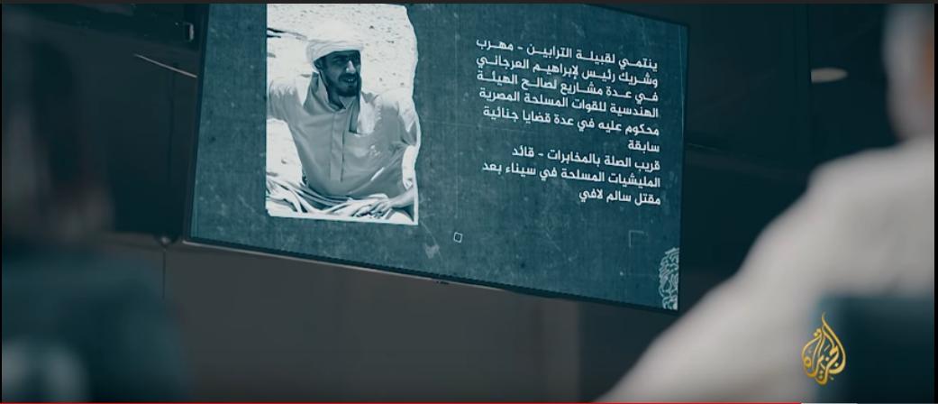 سيناء.. حروب التيه 2