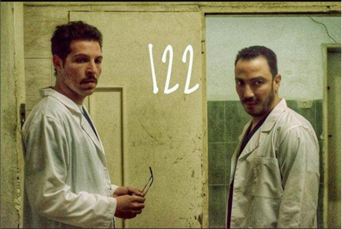 طارق لطفي ومحمود حجازي في 122
