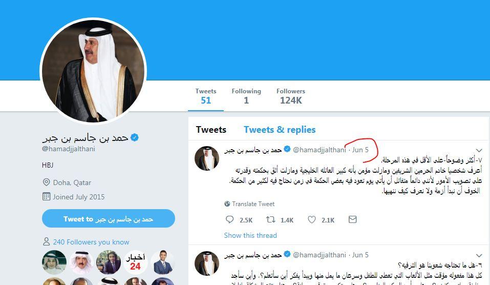 اخر تغريدة لحمد بن جاسم