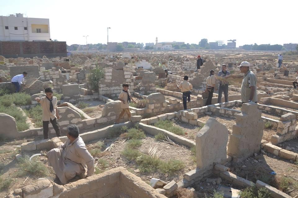 مقابر 2
