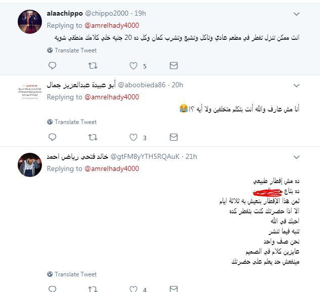 تعليقات على عمرو عبدالهادي