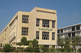 280px-Faculty_of_Agriculture