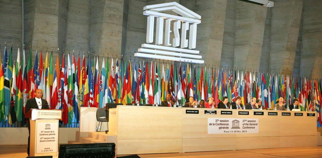 منظمة الأمم المتحدة للتربية والعلوم والثقافة - يونسكو