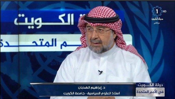 إبراهيم الهدبان