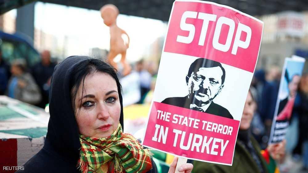 مظاهرات ضد أردوغان