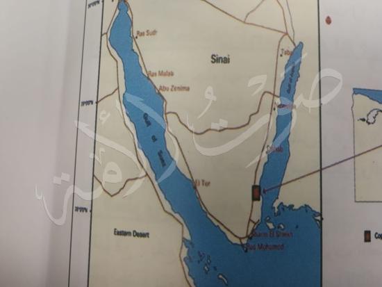 المعدن الفرعوني ومستقبل مصر (6)