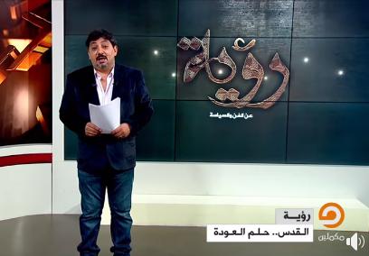حسام الغمرى على قناة مكملين
