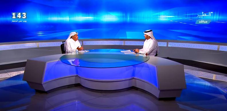 تلفزين قطر
