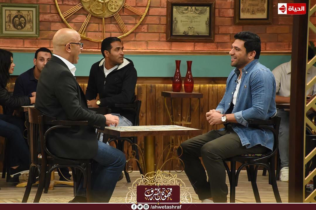حسن الرداد واشرف عبد الباقي في قهوة اشرف (2)