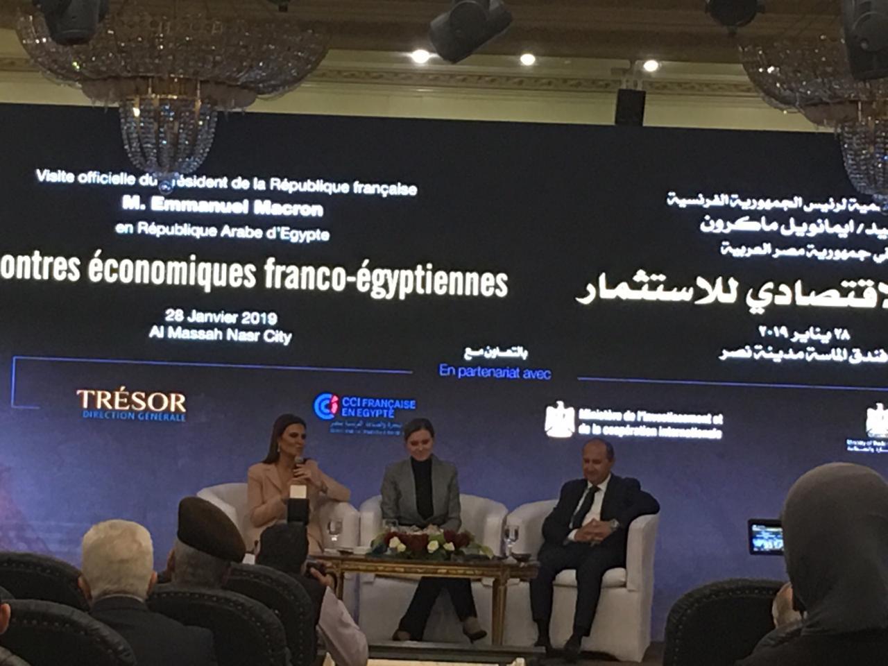 الدكتورة سحر نصر وزيرة الاستثمار (2)