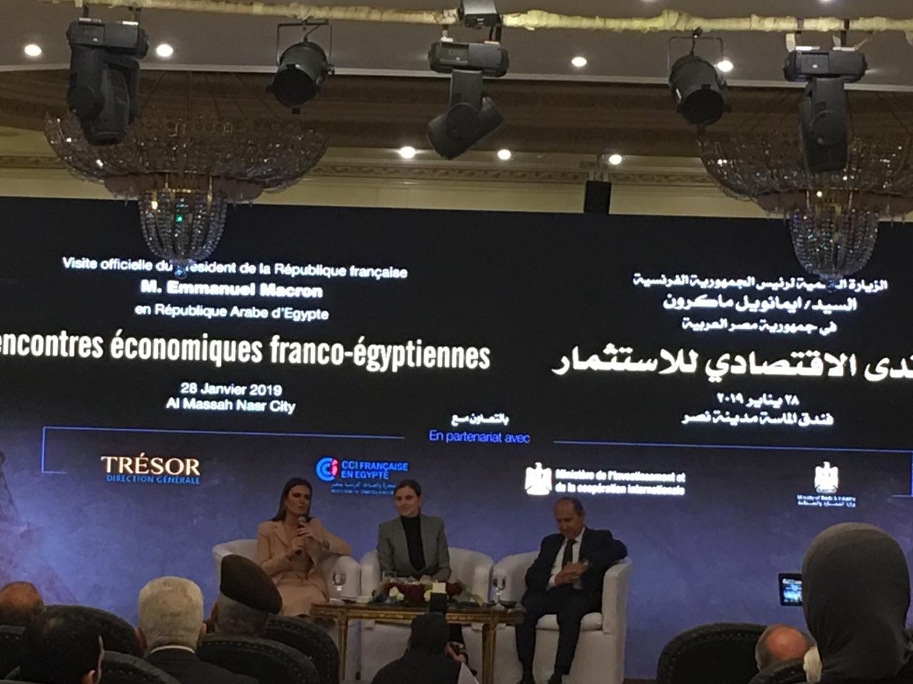 الدكتورة سحر نصر وزيرة الاستثمار (3)