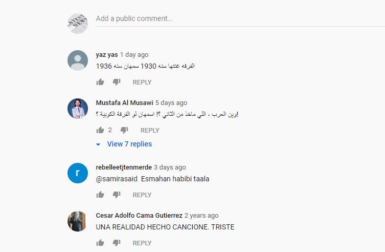 التعليقات حول اللحن