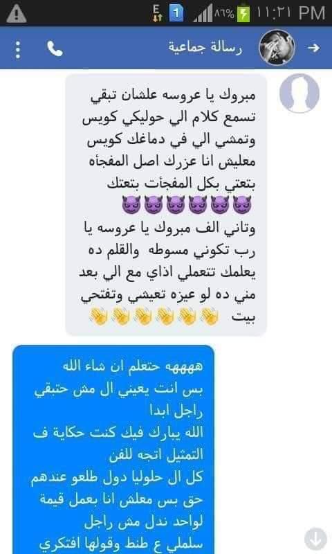 WhatsApp Image 2019-10-02 at 1.24.40 PM