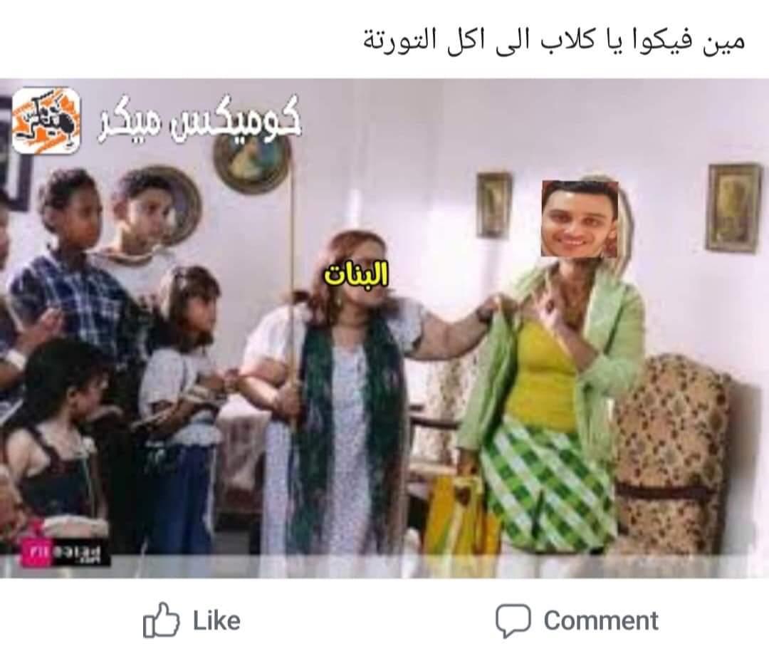 WhatsApp Image 2019-10-02 at 1.30.47 PM (2)